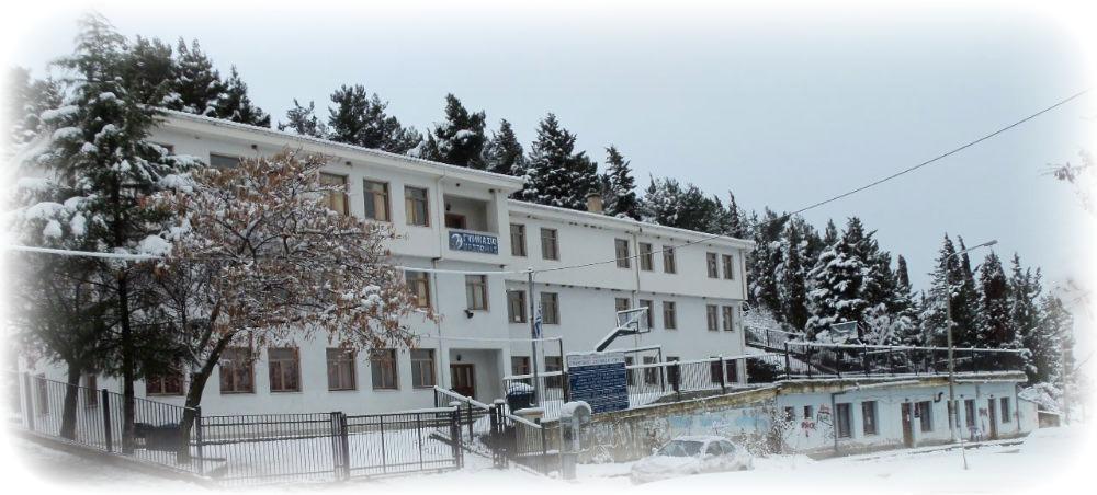 2ο Γυμνάσιο Καστοριάς - Εσωτερική Παραγωγή @ ΚΕ.ΠΛΗ.ΝΕ.Τ. Καστοριάς